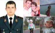 Զինյալների կողմից սպանված ոստիկանը երեք երեխա ուներ