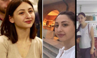 23-ամյա աղջիկը որոնվում է որպես անհետ կորած