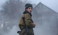 «Կյանք ու կռիվ» ֆիլմն արդեն համացանցում է (տեսանյութ)