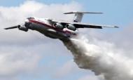 «ԻԼ-76» հատուկ նշանակության ինքնաթիռը շարունակում է հետմարման աշխատանքները