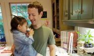 Մարկ Ցուկերբերգը ժամանակն անցկացնում է ընտանիքի գրկում (ֆոտո)